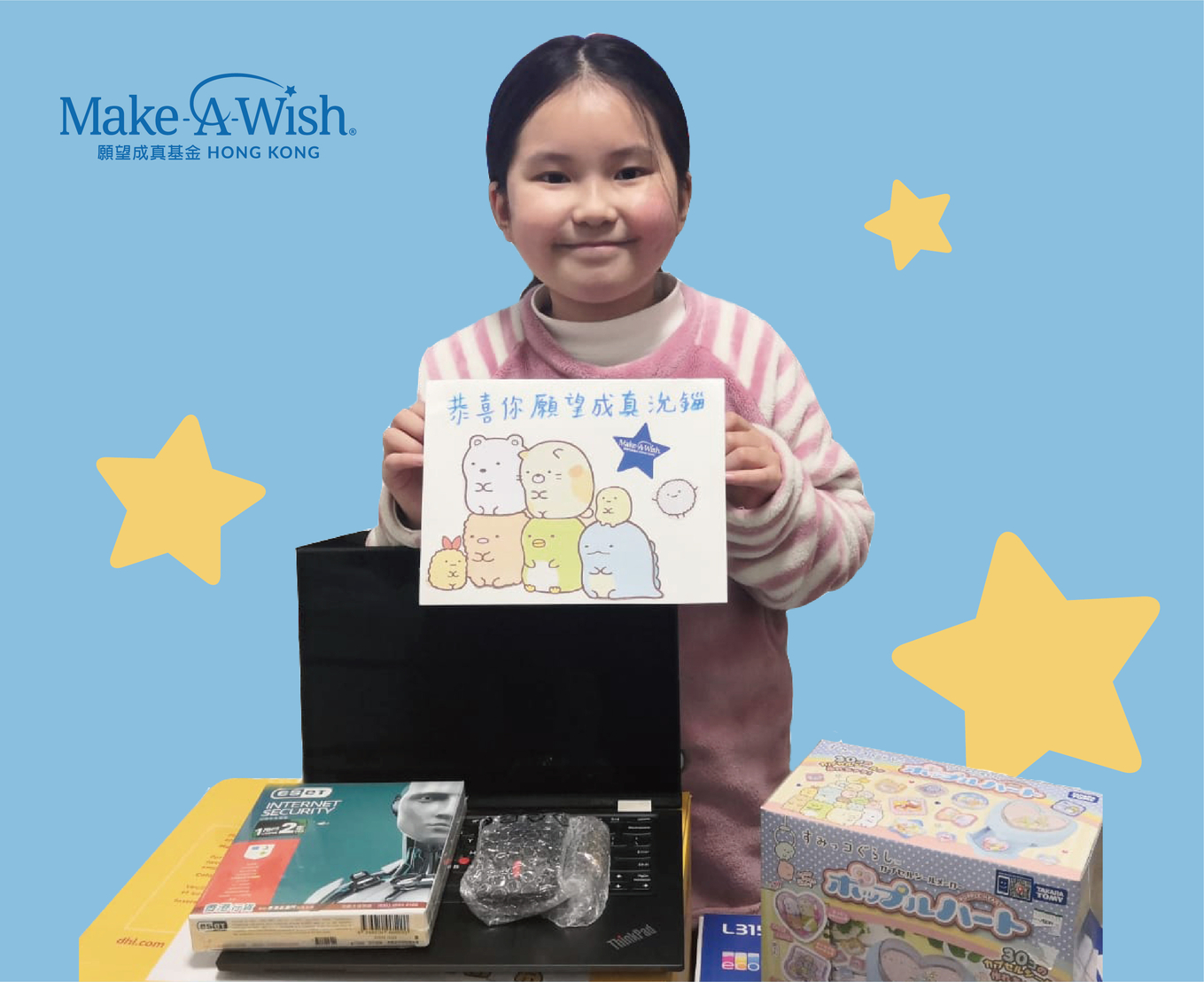 Support the wish to have a computer for children with critical illnesses