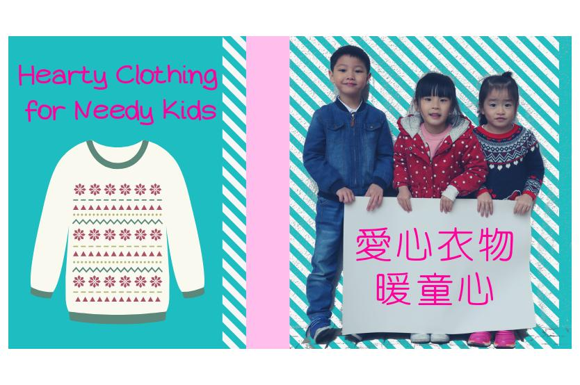 Hearty Clothing For Needy Kids